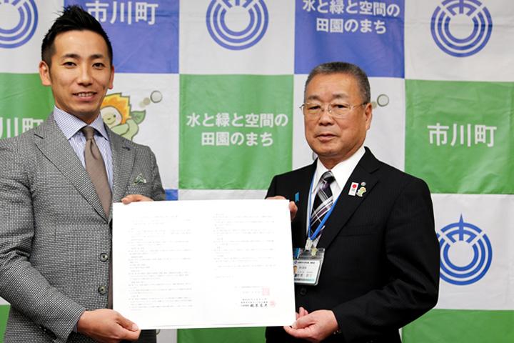 市川町と「災害時における物資供給に関する協定」を締結