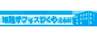 姫路オフィスづくり.com