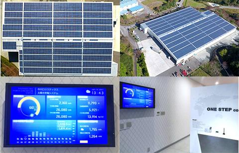 太陽光発電システムパネル