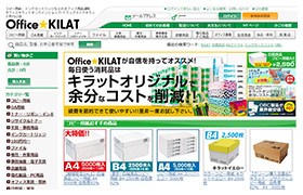 Office ☆ Kilat